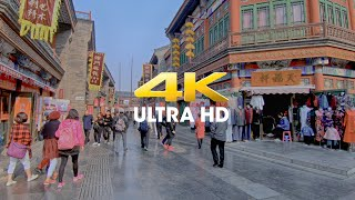 4K | 天津古文化大街 Walking at Ancient culture street | TianJin | CHINA