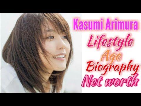 Kasumi Arimura Japanese Actress Lifestyle, Net Worth, Biodata, Age, Height, Weight, Body Size, Drees