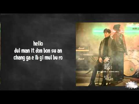 Jung Yong Hwa x SunWoo Jung A - Hello Lyrics (easy lyrics)