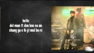 Watch Jung Yong Hwa Hello video