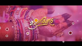 Best Marathi wedding invitation video