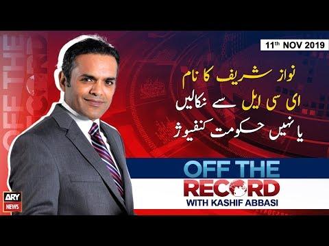 Off The Record | Kashif Abbasi | ARYNews | 11 NOVEMBER 2019