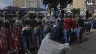سوق الحميدية الدمشقي في بيروت
