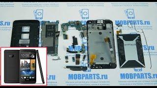HТC One Dual Sim как разобрать, ремонт и сборка HТC One Dual Sim(, 2014-07-28T17:56:57.000Z)