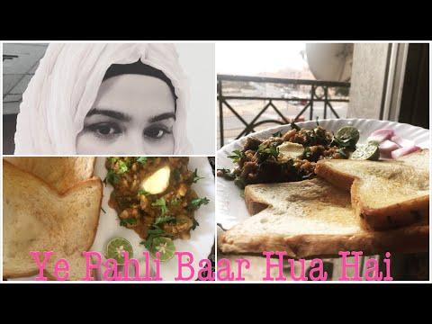 Weekday Breakfast Vlog II Awesome weather II  Pav Bhaji  NEW