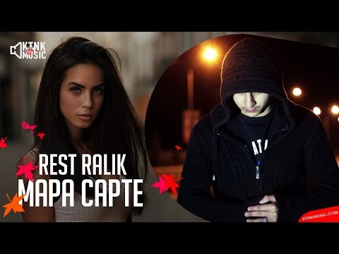 REST Pro (RaLiK) - Мара сарте (Мехрона)