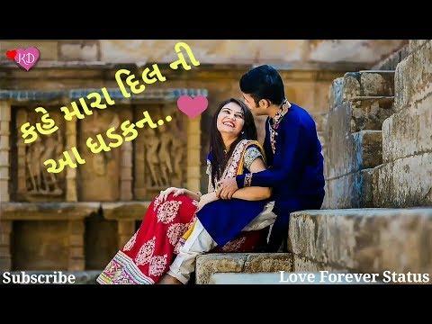 Gujarati whatsapp status 😍💑  Kahe Mara Dil Ni Aa Dhadakan Tane Jivan Banavi Lau👌💑