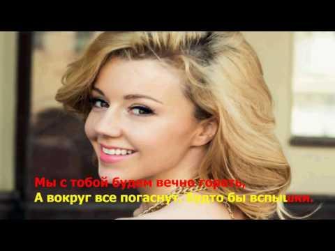 Юлианна Караулова - Море (feat. ST) ( lyrics ,  текст песни )