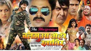 Balmua Tohre Khatir Full HD Movie Trailer Superhit Pawan Singh New Film