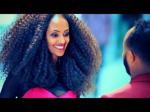 Desalegn Berhanu - Embi Gelele | እምቢ ገለሌ - New Ethiopian Music 2018 (Official Video)