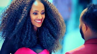 Desalegn Berhanu - Embi Gelele | እምቢ ገለሌ - New Ethiopian Music 2018 (Official Video)