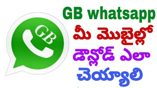 How to download GB whatsapp in telugu