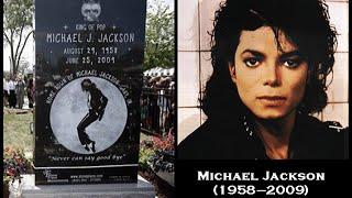 Надгробия известных людей