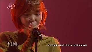 Download Mp3 Akmu 악동뮤지션  - How Can I Love The Heartbreak  Sketchbook / Lyrics