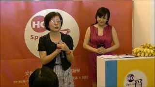 張詠喬專業主持--開幕記者會(介紹致詞貴賓及串場主持 )102.8月