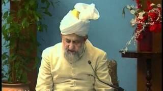 Urdu Tarjamatul Quran Class #77, Surah Al-An'am v. 43-71, Islam Ahmadiyyat