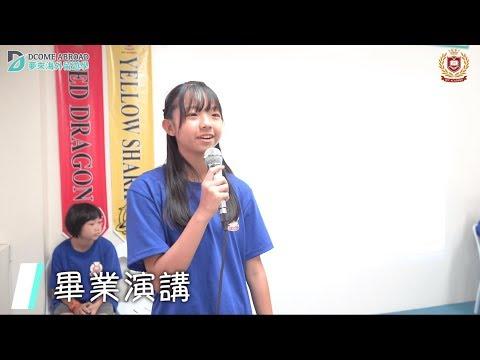 ECC入學考試 + 畢業考試+演講