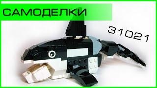 Самоделки - Косатка из LEGO Creator 31021 (MOC by Tomik)
