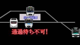 迷列車で行こう 登戸で準急と各駅停車が… 小田急線の謎ダイヤ