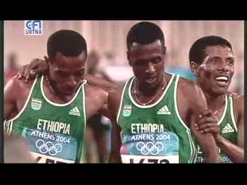 Ethiopian Olympic Committee