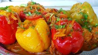 Фаршированный перец ассорти по - цыгански. Gipsy cuisine.