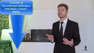 видео Недвижимость и строительство Тюмень продажа Тюмень, купить Тюмень, продам Тюмень, бесплатные объявления