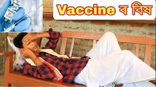 Vaccine r bikh // short film // hahi main