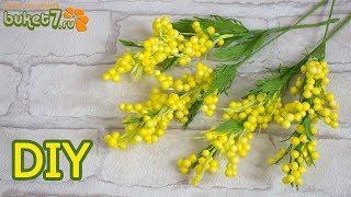 простой способ  Цветок мимоза своими руками  Mimosa do it yourself  Craft tutorial