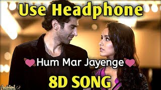 Hey friends, use headphone/earphone and close your eyes for best experience & stream in at least 360p/480p to enjoy the 8d audio :) please subscri...
