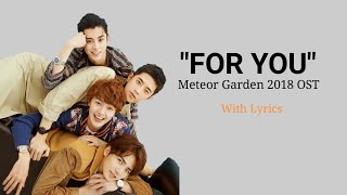 """For You""-Meteor Garden 2018 OST(With Lyrics)