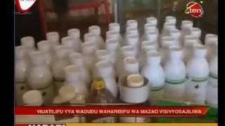 Viuatilifu Feki Vyakamatwa Mbeya