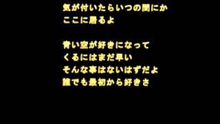 【最初から好きなのです-No.1955】 5/17 更新 ほのぼのBJの新曲