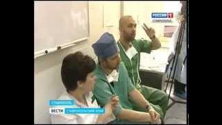 Операция на сердце без наркоза(В Ставрополе начали по-новому лечить пациентов с сердечно-сосудистыми патологиями. Вместо металлических..., 2015-01-26T17:29:35.000Z)