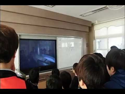 South Korean Middle School Students' Reaction to