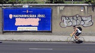 المجر: حملة حكومية تشهيرية معادية للمهاجرين   17-6-2015
