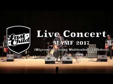 LastChild - Lagu Terakhir Untukmu & Seluruh Nafas Ini (live concert in South Korea)