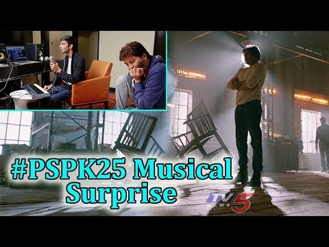 #PSPK 25th Musical Surprise | Pawan Kalyan...