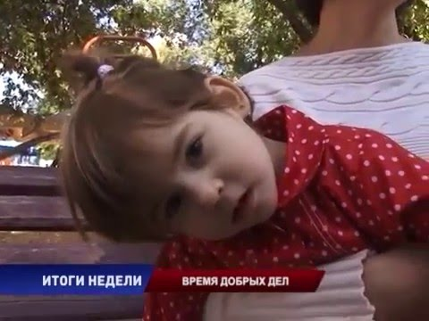 """""""Время Добрых Дел"""" ИТОГИ"""
