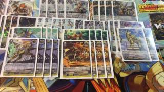 cardfight vanguard gurguit pellinore deck profile