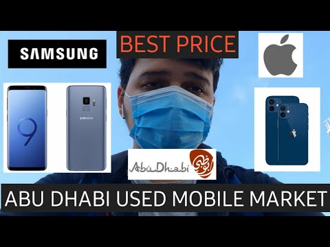 used iphone stock available in abu dhabi get the best price🔥🔥 first vlog  complete detailed video..