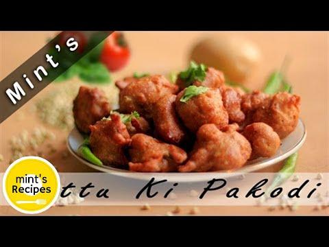 Navratri Food Recipe Sanjeev Kapoor In Hindi
