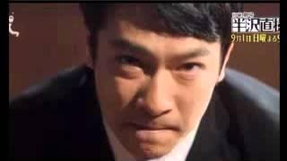 半沢直樹 9月1日 第7話 堺雅人 上戸彩 片岡愛之助 駿河太郎 半沢直樹 9...