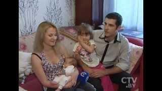 Многодетная семья Как она защищена государством какие существуют привилегии и льготы