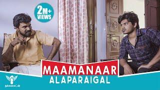 Maamanaar Alaparaigal - #Nakkalites