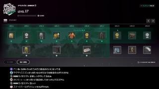 [LIVE] こんばんはPUBG