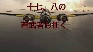 爾今の洋洋この蛍光にあり「歌詞付きMAD」ch500記念 thumbnail