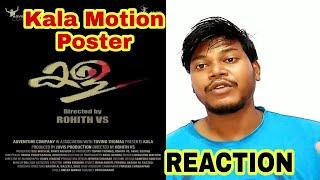 Kala Motion Poster Reaction & Review   Tovino Thomas   ROHITH VS   Malayalam Movie