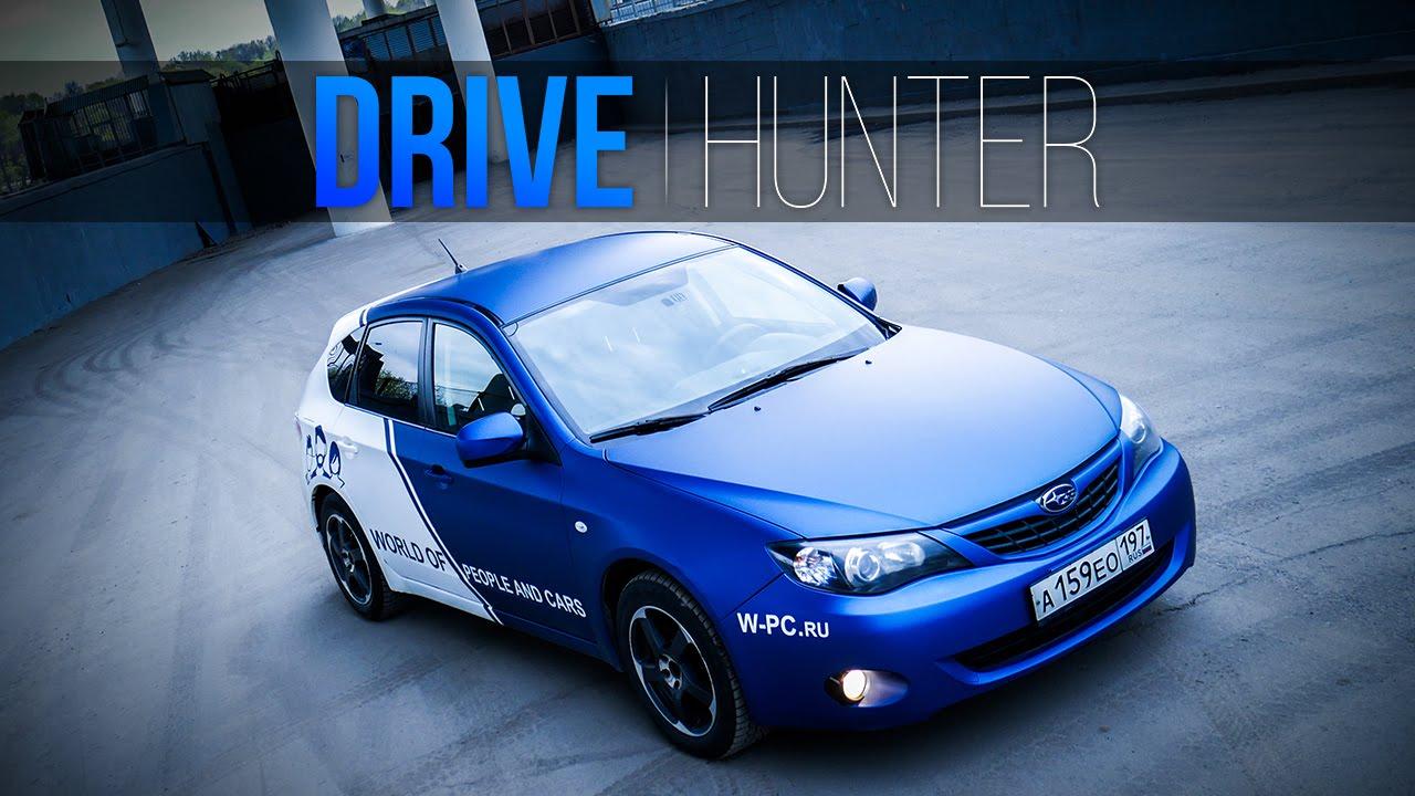 #DRIVEHUNTER : Тест драйв Subaru Impreza