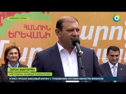 Предвыборная гонка в Ереване достигла кульминации