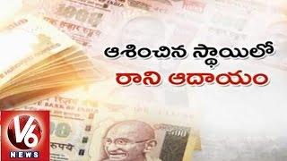 T government focuses on state treasury for development of state - Hyderabad